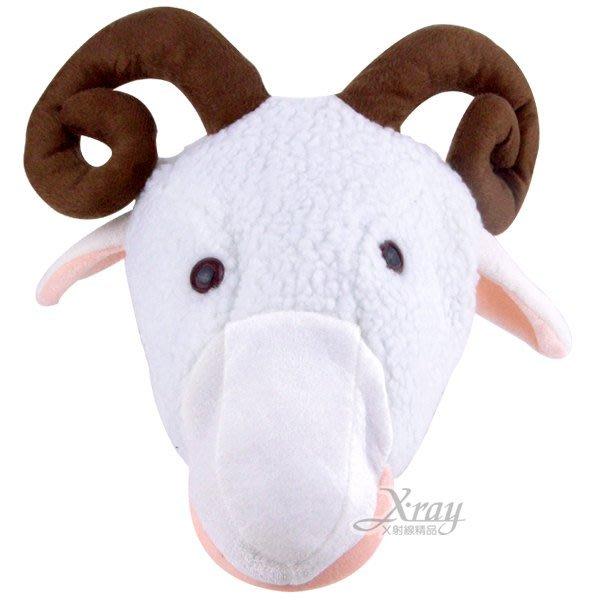 節慶王【W010036】白山羊造型帽,化妝舞會/表演造型/尾牙表演/聖誕節/派對道具/cosplay/動物帽/羊年