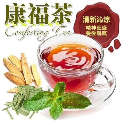 康福養身茶包 Comforting Tea 康福茶 花草茶 茶包 1包(15小包) 薄荷、洋甘菊 【全健健康生活館】