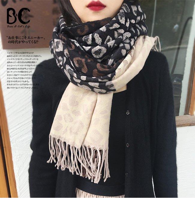 圍巾 韓版東大門熱賣撞色豹紋圍巾仿羊絨披肩【B&C】