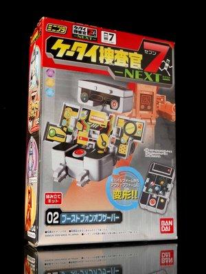 A-12 櫃 : 手機搜查官7 POHONE BRAVER BOOST OBSERVER NO. 02 富貴玩具店