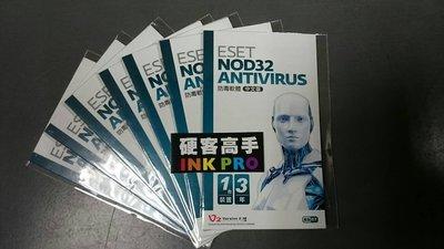 【三年】全新 NOD32 ESET Antivirus 2020 防毒軟體 單機版 序號卡 非 卡巴斯基 諾頓《蘆洲現貨