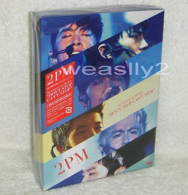 2PM 首爾演唱會 1st Concert in SEOUL Don t Stop Can t Stop (日版初回2 DVD+68P寫真集)