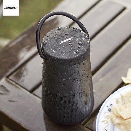 [律動音響]  BOSE Soundlink Revolve+  無線藍牙音箱360度環繞防水