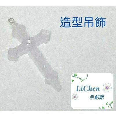 畫框鑰匙圈  💠客製化商品💠 只要提供畫作,就可製作出 專屬您的商品  鑰匙圈【LiChen手創館】可加購 造型吊飾 …有彩鑽的十字架
