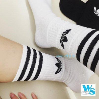 Washoes 3雙同色 adidas Sock 三葉草 復古 長襪 白S21489 襪子 小腿襪 黑S21490