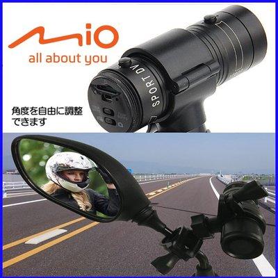 mio MiVue Plus M580 m560金剛王快拆式快拆行車記錄器支架機車行車紀錄器車架快拆行車紀錄器固定座