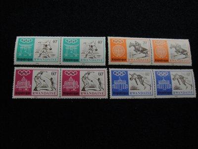 【大三元】非洲郵票-盧安達郵票-運動系列郵票-奧運~新票4枚二方連-原膠