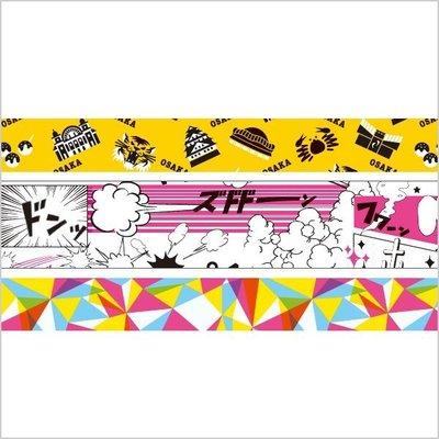 【R的雜貨舖】紙膠帶分裝 MARK'S maste和紙膠帶組(大阪、漫畫、幾何色彩) 1單位=50cm