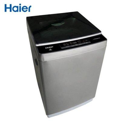 Haier 海爾 12公斤全自動洗衣機 XQ120-9198G 另有W1238FW W1308UW W1417UW