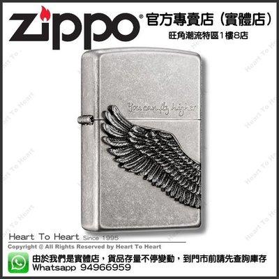 韓國版 Zippo 打火機 官方專賣店 免費專業雷射刻名刻字(請先查詢存貨) ZBT-1-2B