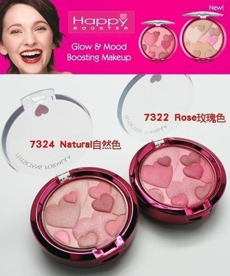 【愛來客 】美國Physicians Formula快樂系列天然心形潤色腮紅Natural及Rose二色可選