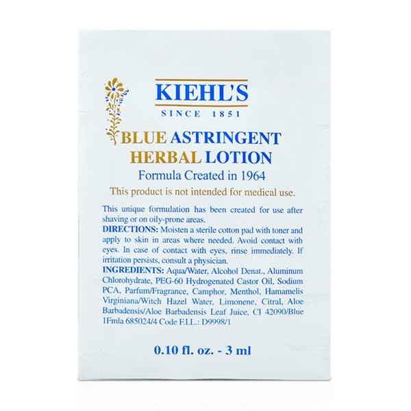 【橘子水】Kiehl s 契爾氏 藍色收斂水 3ml 效期至2020/10