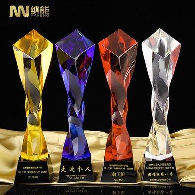 預購款-水晶獎杯制作獎牌定制扭柱獎杯冠軍亞季軍比賽頒獎刻字紅黃藍透明