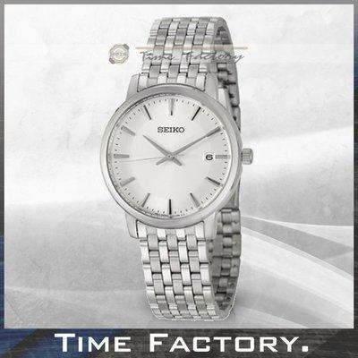 【時間工廠】全新原廠正品 SEIKO 極簡腕錶 清倉特賣 SGEF87P1