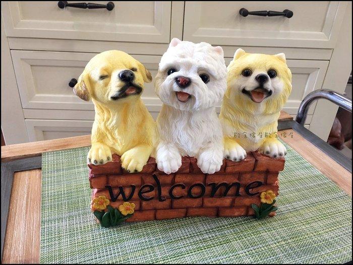 立體波麗製 3隻仿真小狗狗welcome擺飾品 拉不拉多白梗博美狗歡迎光臨迎賓狗獵犬狗來富入厝入賀送禮品【歐舍傢居】