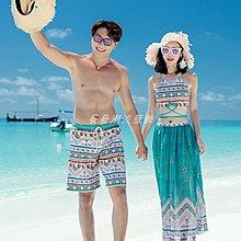 發發潮流服飾情侶款泳衣套裝女裙式泳衣顯瘦遮肚溫泉海邊度假沙灘褲男速干短褲