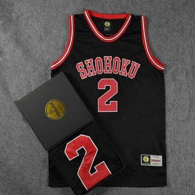 SD正品灌籃高手衣服 湘北高中2號井上彩子籃球服籃球衣背心黑色