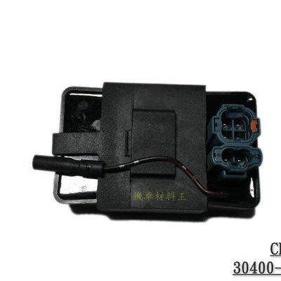 《光陽原廠》CDI CDI組 電子點火器 多一條線 30400-LCB4-900 J-POP JR