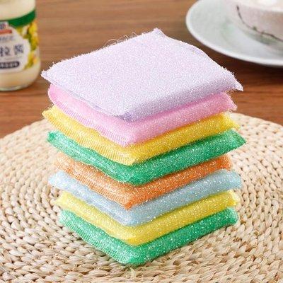 洗碗巾 廚房海綿百潔巾家用抹布刷洗大王清潔刷去污家務洗碗布不掉毛鍋刷