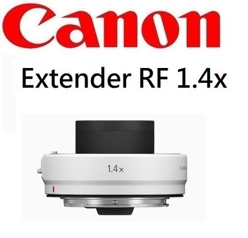 名揚數位【下標前請先詢問貨況】CANON Extender RF 1.4x 增距鏡 ☆R系列專用☆ 公司貨 一年保固