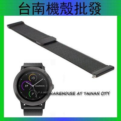 佳明 Garmin Vivoactive 3 米蘭 磁吸 錶帶 佳明 vivoactive3 不鏽鋼 金屬錶帶 替換腕帶