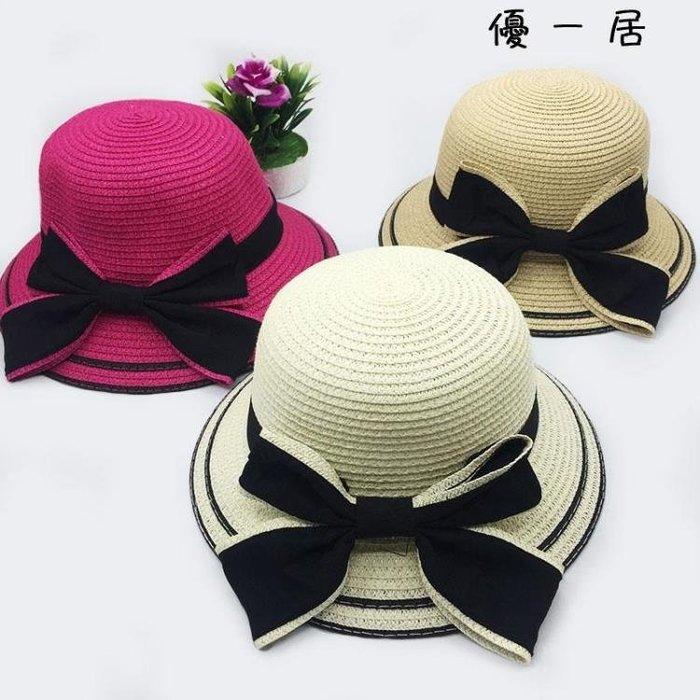 沙灘帽子女士夏天海邊小清新草帽太陽帽韓版百搭防曬大帽檐遮陽帽Y-優思思
