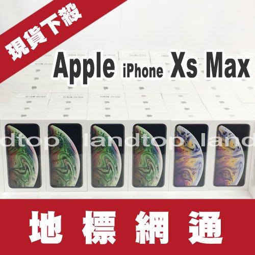 地標網通-中壢地標→蘋果新機 Apple iphone xs max-64G 無線充電雙鏡頭手機空機最低價34990元