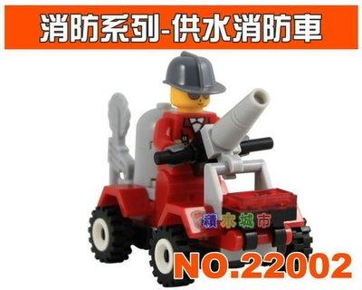 【積木城市】杰星積木 消防系列- 供水消防車 22002  特價35
