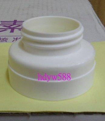 慈航嬰品 貝瑞克吸乳器配件 奶瓶 瓶口轉換器