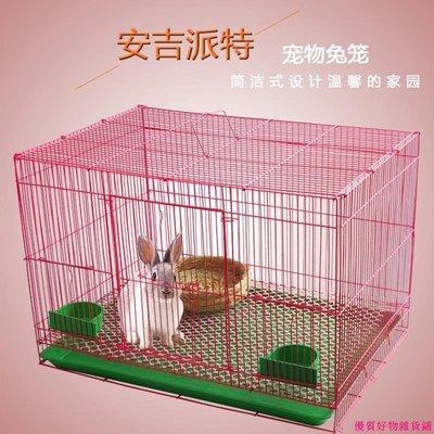 兔窩 兔籠 寵物用品 寵物窩 籠子兔籠兔子籠子養殖籠家用荷蘭豬籠子特大號別墅兔窩屋用品自動清糞