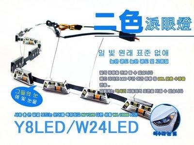 ◇光速LED精品◇ELANTRA AC...