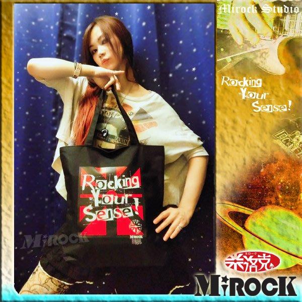 MIROCK米洛克》獨家設計款!單肩側背拉鍊帆布袋[黑2]厚款 手提包環保袋|有內袋|英文標語搖滾龐克風(現貨+預購)