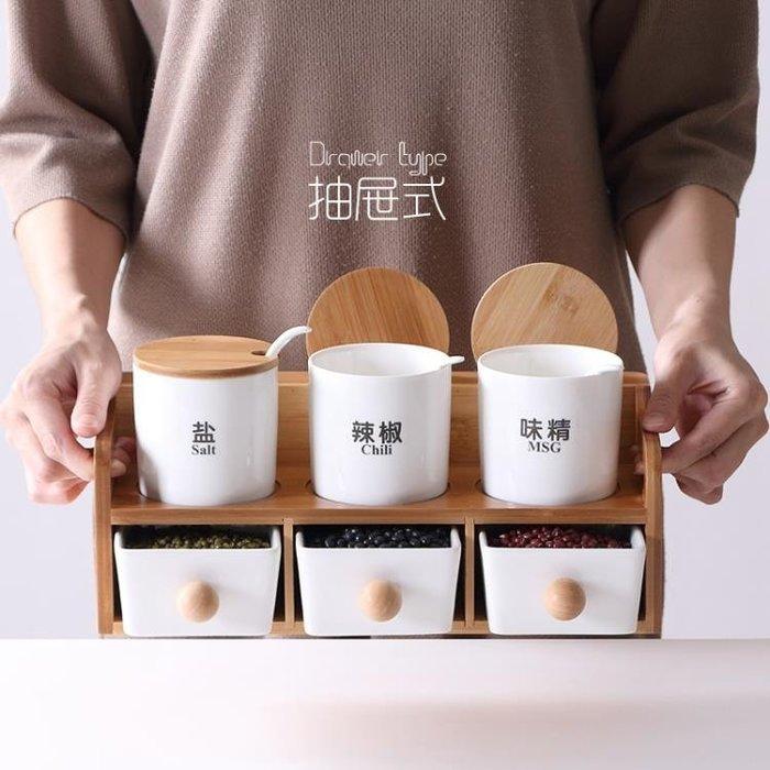 調料盒套裝家用六件套創意調料瓶廚房調料罐陶瓷調味罐放鹽調味盒-奇妙世界Al免運 新品