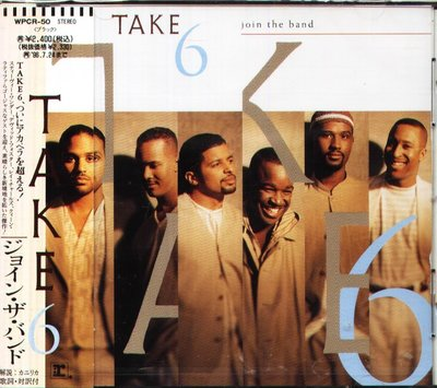 K - TAKE 6 - Join the Band - 日版  TAKE6 - NEW