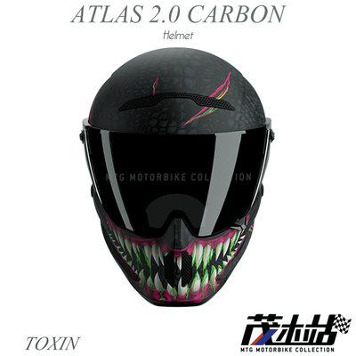 ❖茂木站 MTG❖ RUROC ATLAS 2.0 CARBON 全罩 安全帽 碳纖維 快拆鏡片。TOXIN