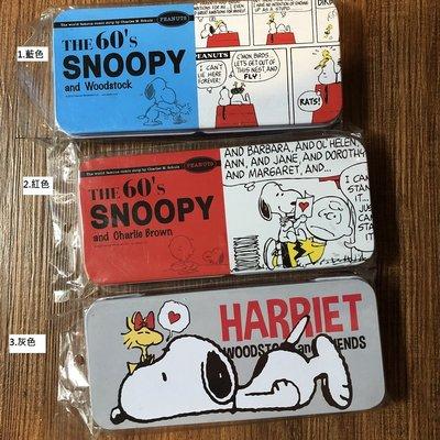 41+本通@gift41 SNOOPY 史努比 鐵 筆盒 鉛筆盒 選一 4979274360515