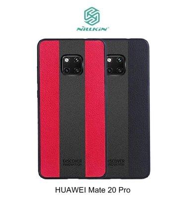 --庫米--NILLKIN HUAWEI Mate 20 Pro/Mate 20 賽革保護殼 手機殼 背殼 皮革保護套