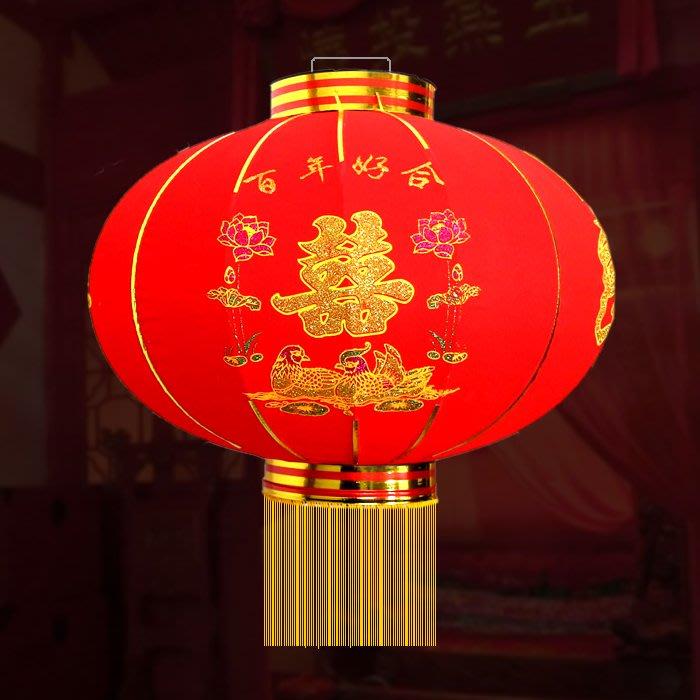 新年 過年 春節 裝飾 紅包結婚大紅絨布喜字燈籠婚慶用品 婚禮布景裝飾燈籠
