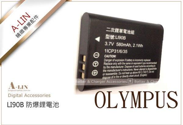 《阿玲》全新 OLYMPUS TG-1 TG1 TG-2 TG2 TG3 XZ2 XZ-2 SH50相機專用高容量 LI90B【LI-90B電池】
