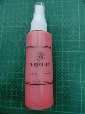 1212TRINITY BEAUTY美國製造原裝進口Cuticle Remover指緣軟化劑 118ml