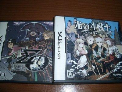 NEW N3DS LL / NDS 對應 太空戰士FF外傳 & 西格瑪之聲 ~ Square Enix 經典RPG ~