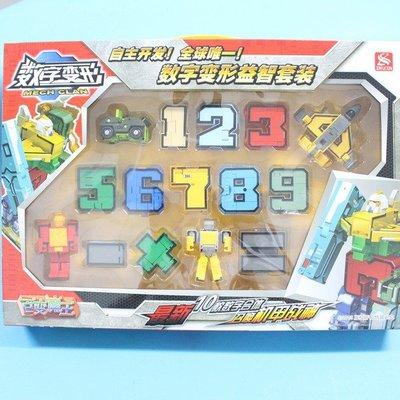 數字變形益智 15入套裝 2808 變形機甲戰神/一盒入{促799}~首