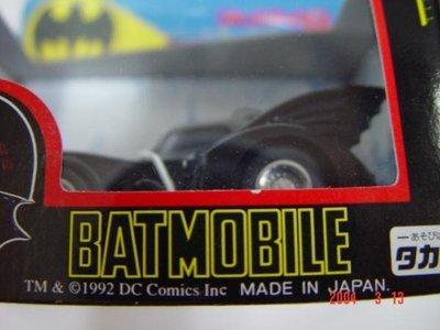 日本 TAKARA TOMY 1992年產.日版阿Q迴力車-蝙蝠俠 專用車 CHORO-Q
