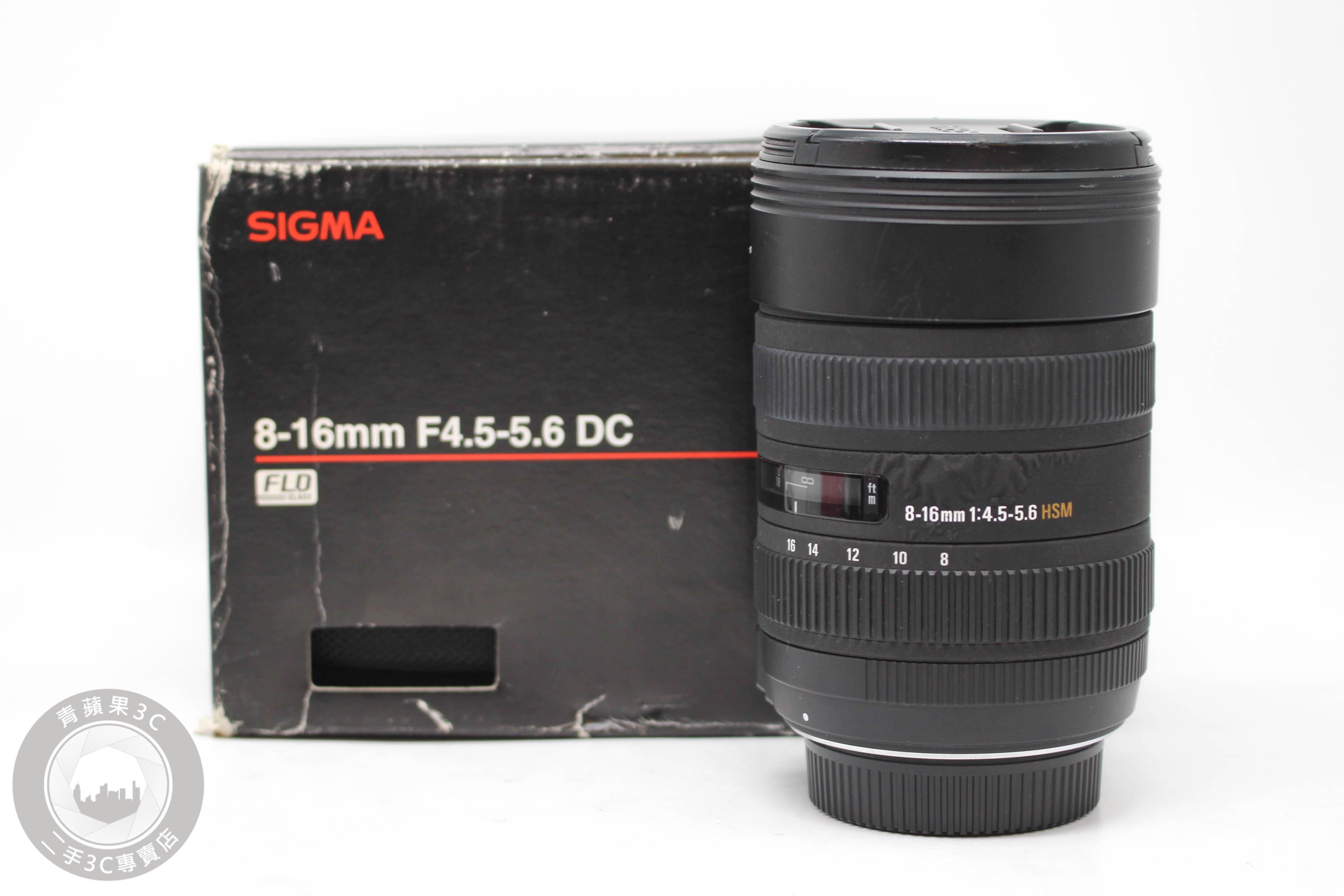 【高雄青蘋果3C】SIGMA 8-16mm f4.5-5.6 HSM DC For Nikon #20780