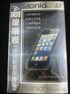 《日本原料銀鑽膜》HTC Desire C A320e 鑽石貼亮面亮晶晶螢幕保護貼膜含鏡頭貼 耐刮透光 專用規格免裁剪