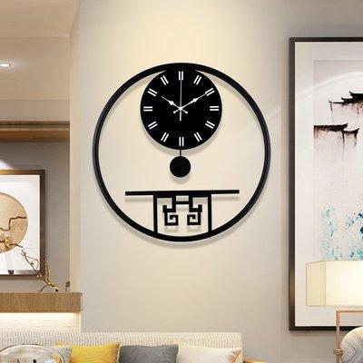 時鐘 掛鐘 鐘表掛鐘客廳現代簡約大氣家用創意潮流中式時鐘中國風裝飾石英鐘