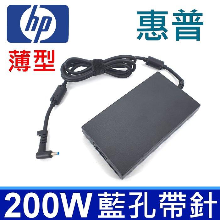 惠普 HP 200W 高品質 變壓器 Zbook 15G3 15G4 15G5 17G3 17G4 17G5