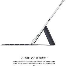 Look小舖 COSTCO線上代購   聰穎鍵盤(MPTL2TA/A), 適用於 10.5 吋 iPad Air