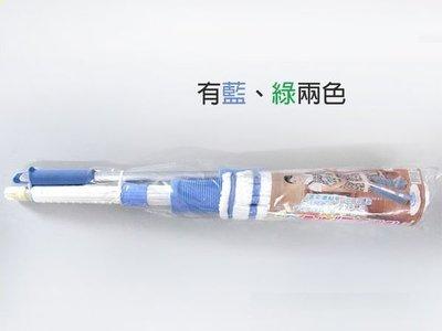 神奇齒輪 拖把 ( 電視購物 下架商品)東森價2支990元(綠色已售完剩藍色)