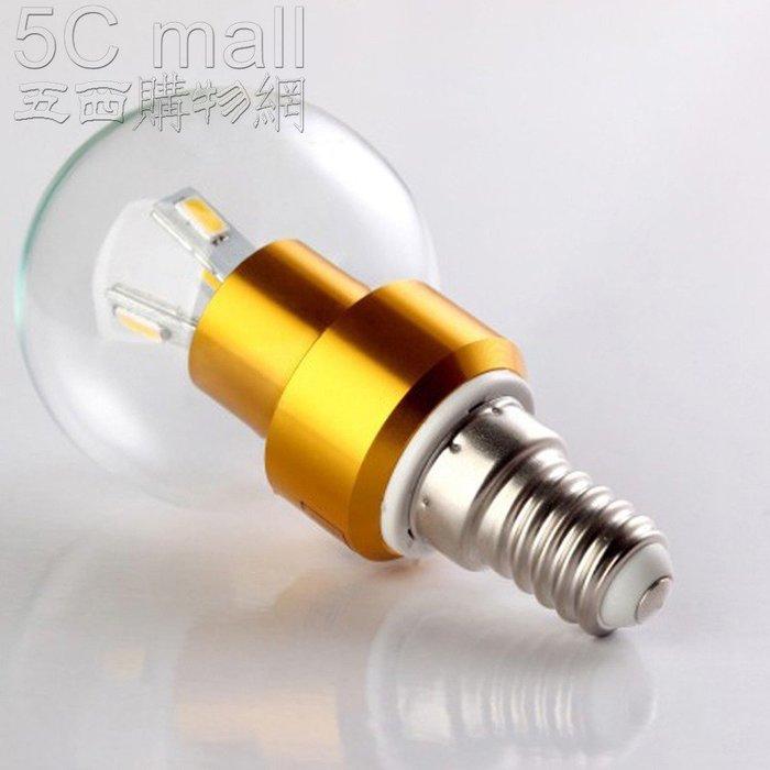 5Cgo【權宇】圓球 5W E14/E27 玻璃罩360度發光燈泡 LED 吊燈/水晶燈 螺紋燈 另3W 含稅會員扣5%